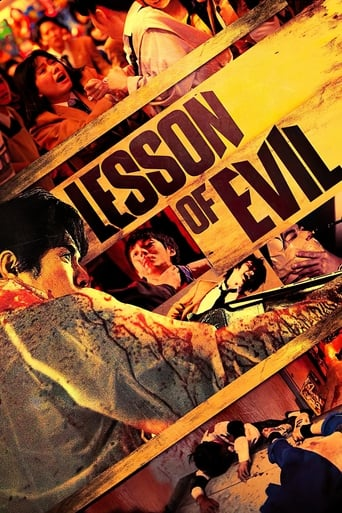 Poster of Lesson of the Evil