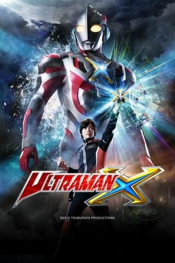 Poster of Ultraman X