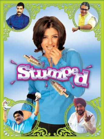 Poster of Stumped