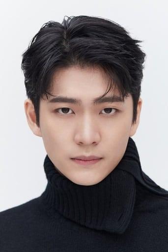 Image of Kang Tae-oh