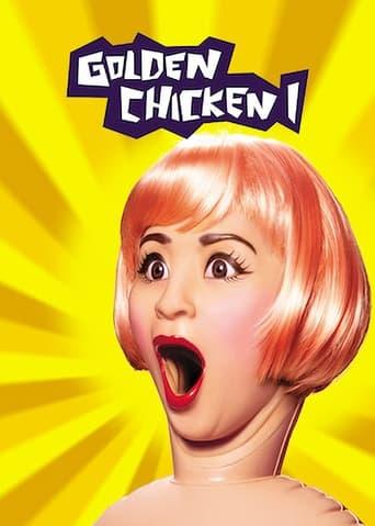 Poster of Golden Chicken