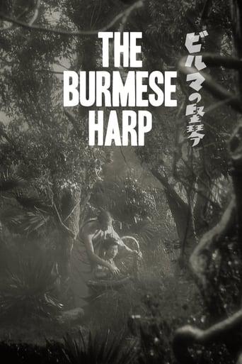 Poster of The Burmese Harp