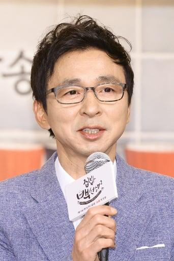 Image of Kim Guk-jin