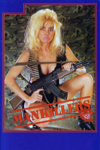 Poster of Mankillers