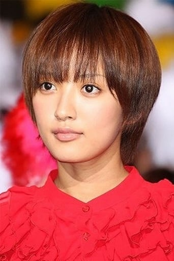 Image of Natsuna Watanabe