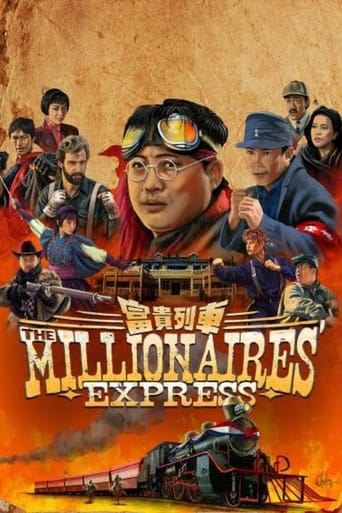 Poster of The Millionaires' Express