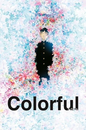 Poster of Colorful