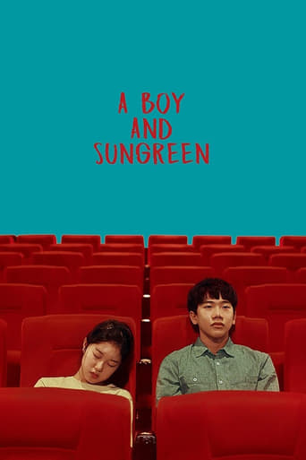 Poster of A Boy and Sungreen