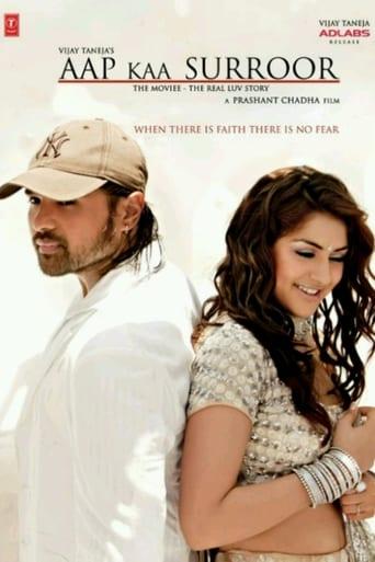 Poster of Aap Kaa Surroor