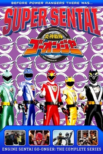 Poster of Engine Sentai Go-onger