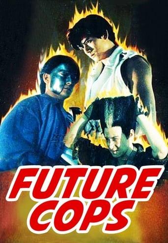 Poster of Future Cops