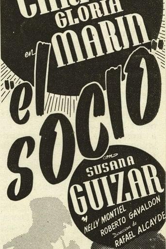 Poster of El Socio