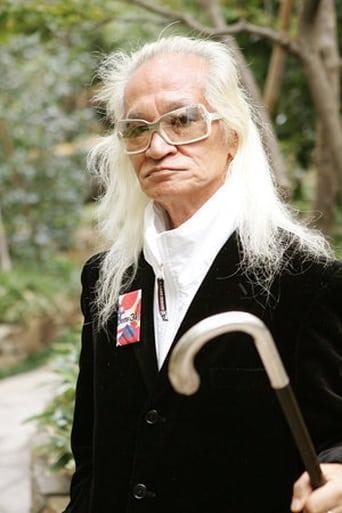 Yuya Uchida