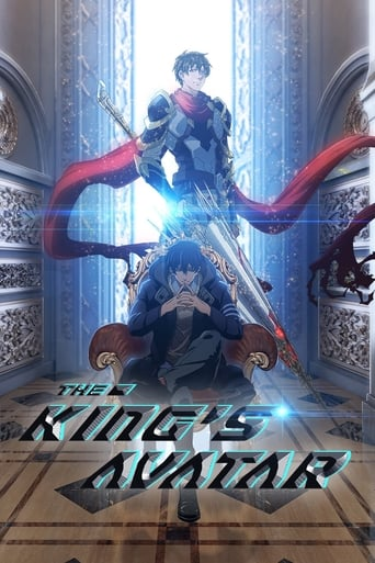 Poster of The King's Avatar