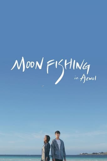 Poster of Moonfishing in Aewol