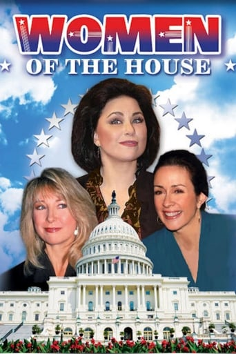 Poster of Women of the House