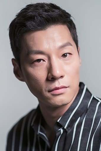 Image of Lee Chun-hee