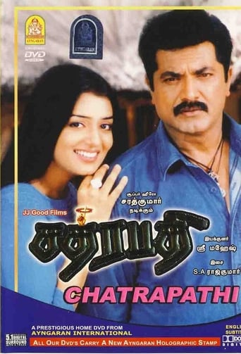 Poster of Chatrapathy