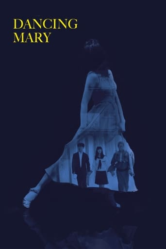 Poster of Dancing Mary