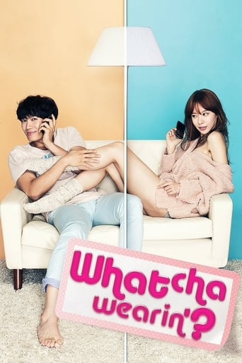 Poster of Whatcha Wearin'?