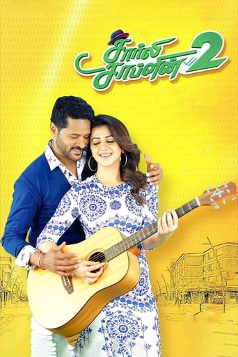 Poster of Charlie Chaplin 2