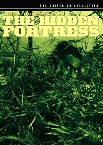The Hidden Fortress poster