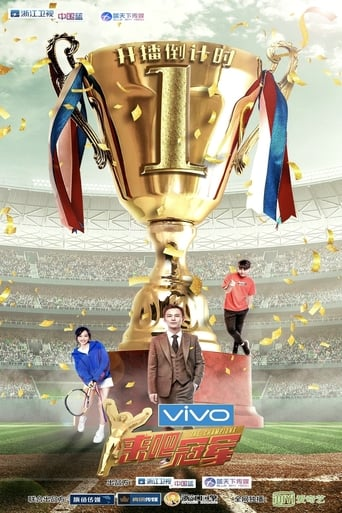 Poster of Beat the Champions