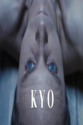 Poster of Kyo