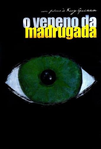 Poster of La mala hora