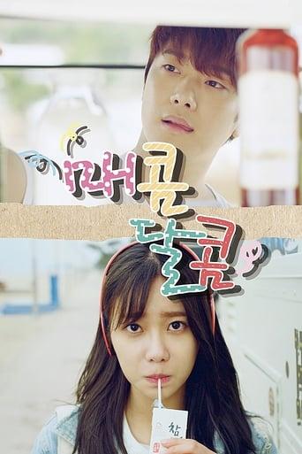 Poster of 매콤달콤