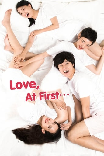Poster of Love, At First