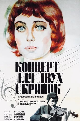 Poster of Concerto for Two Violins