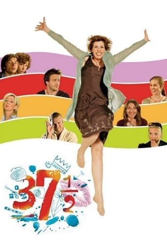 Poster of 37½