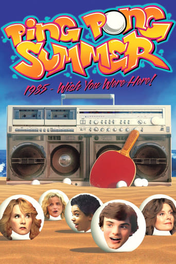 Poster of Ping Pong Summer