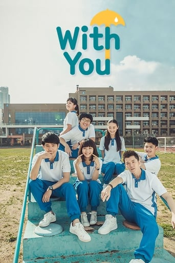 Poster of With You