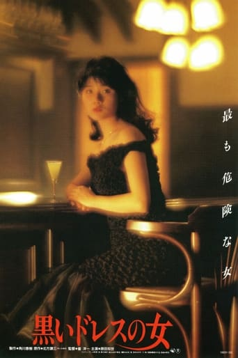 Poster of The Lady in a Black Dress