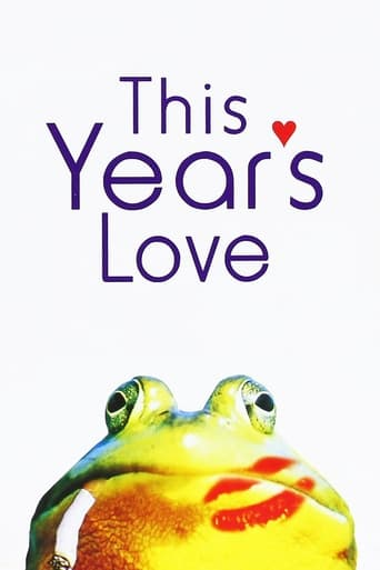 This Year's Love poster