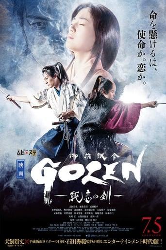 Poster of GOZEN: The Sword of Pure Romance