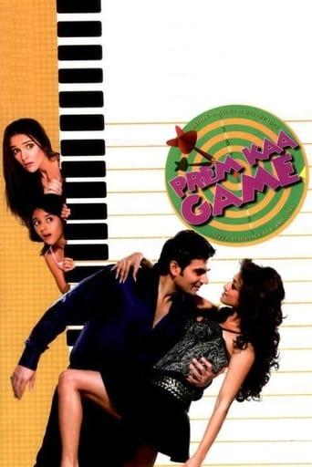 Prem Kaa Game poster