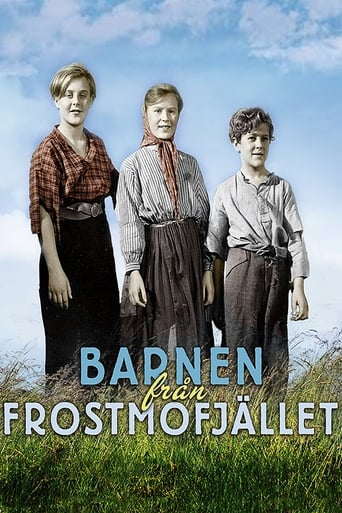Poster of The Children