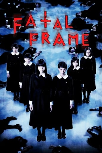 Poster of Fatal Frame