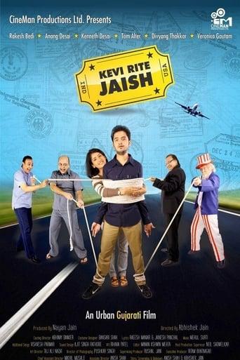 Poster of Kevi Rite Jaish