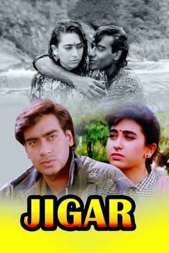 Poster of Jigar