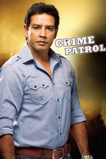 Poster of Crime Patrol