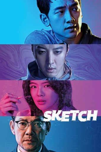 Poster of Sketch