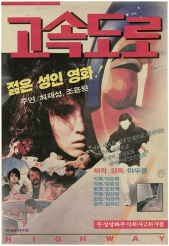 Poster of Highway