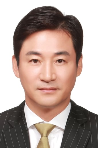 Image of Jeon No-min