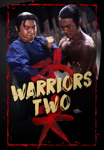 Poster of Warriors Two
