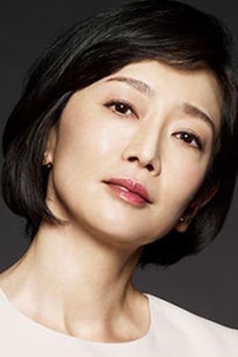 Image of Yumi Asô