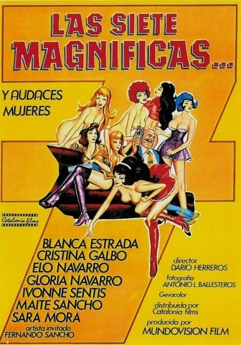 Poster of The Seven Magnificent and Bold Women